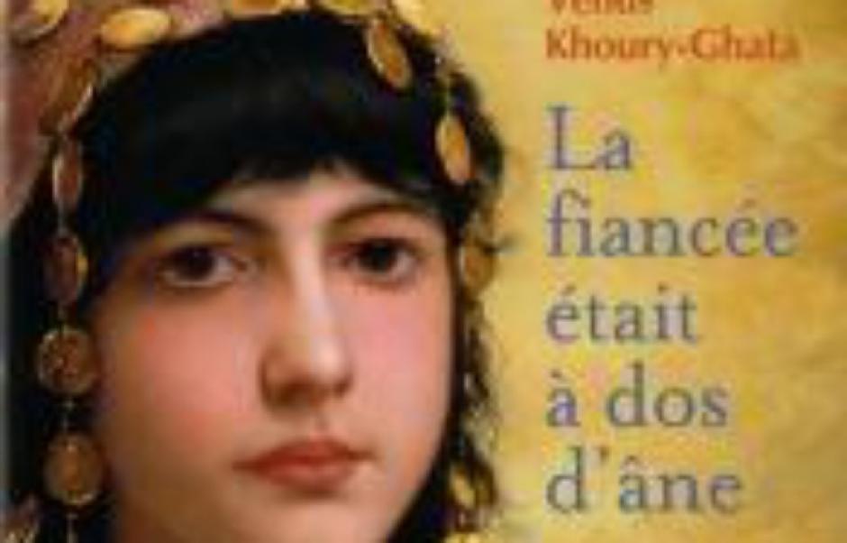 Vénus Khoury-Ghata, Katherine L. Battaiellie
