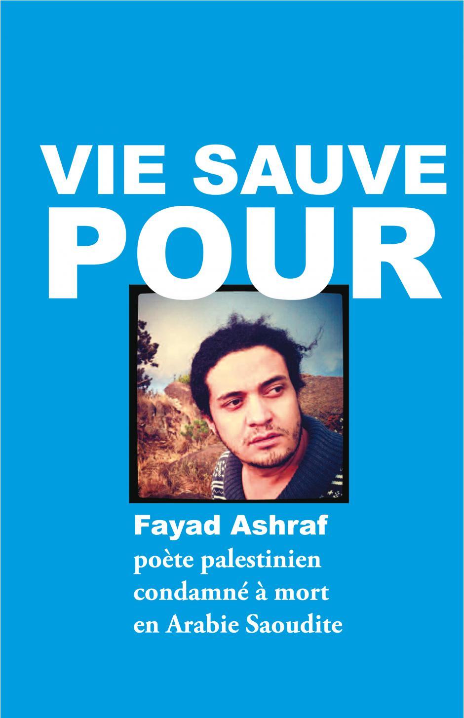 Ashraf Fayad : un poète palestinien condamné à mort en Arabie saoudite
