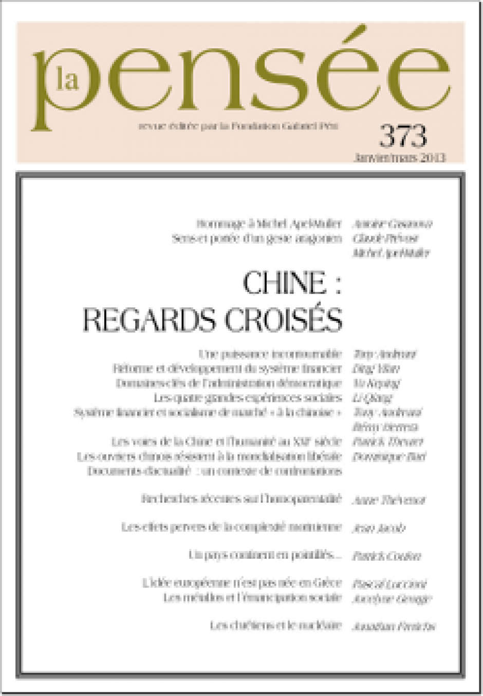 « Chine : Regards croisés »