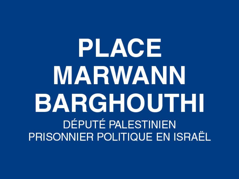 18 octobre - Grande convergence nationale pour Gaza - Palestine, Place de la République